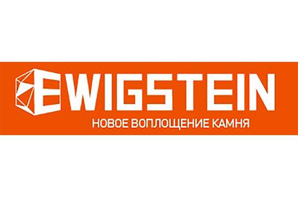 Ewigstein (Россия)